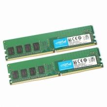 镁光4G/2400内存条 台式机4代DDR4内存 戴尔联想华硕惠普品牌机首选 完美兼容