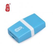 川宇C289 手机内存卡读卡器 MicroSD迷你TF读卡器 2.0 SDXC 小卡