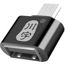 川宇 L206 Micro B公转A母转接头 安卓Micro B手机OTG转接头,可连接U盘/读卡器/鼠标/键盘等USB设备