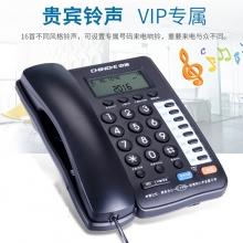 中诺C199大声音电话机办公家用酒店一键拨号座机老年人听筒音量大 白色/黑色