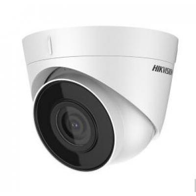 【正品行货 假一赔十】海康威视摄像头 DS-IPC-T12H2-I  200万内置拾音器 可录音 有声监控室内 音频摄像头 非POE DS-IPC-T12H2-I 4mm镜头   网络高清  音频半球 另加15元可选带POE  T12H2