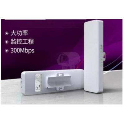 【正品行货 假一赔十】  【套装】VTK-525Q 监控专用5.8G网桥 400M高性能CPU和32M内存的处理能力、自带23dbi栅网天线、城区抗干扰效果好、抗风能力也很强。无线 网桥 AP 监控工程 网桥 5.8G 2KM