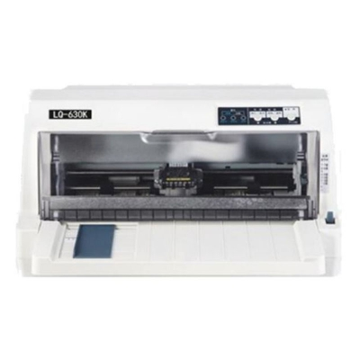 航天日新 LQ-680KII 针式打印机 营改增发票打印机 快递单增值税控票据打印 替代630K 升级品