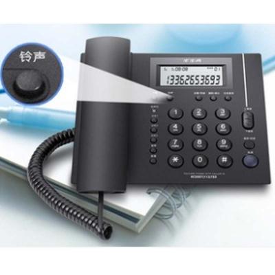 步步高电话机座机 113 办公商用有线固定电话家用固话商务免电池 来电显示 插线即用 一键拨号 铃声静音