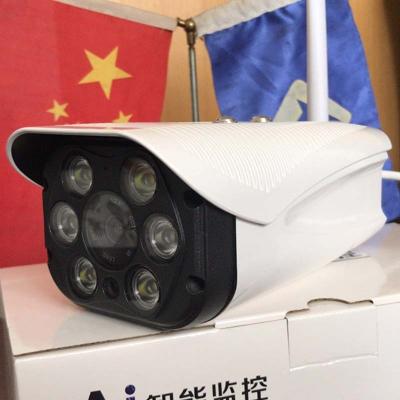 海瑞视讯 全彩摄像头 六灯摄像机枪机 监控摄像头 支持ONVIF协议 双光源 声光报警 全双工语音对讲