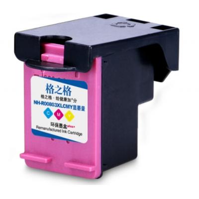 格之格803墨盒 彩色适用惠普2622 2620 2621 2132 1111 1112 2130 2131打印机
