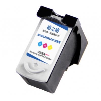 格之格CL-836彩色墨盒 适用佳能IP1188打印机PG835