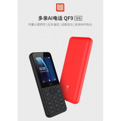 小米多亲QF9 AI 4G功能手机 内置小爱同学 WIFI热点 翻译 遥控 商务备机 学生机