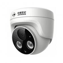 中维世纪 摄像机 JVS-C-DH1H4M-A1  视频分辨率:400万像素;视频压缩标准:H.265/JPEG;24小时 占用内存15G 4MP内置音频