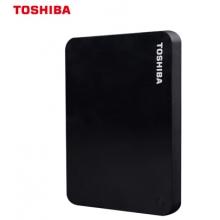 正品行货 假一赔十 东芝(TOSHIBA) 1TB USB3.0 移动硬盘 V9系列 2.5英寸 兼容Mac 轻薄便携 密码保护 轻松备份 高速传输