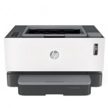 惠普(HP)Laser NS 1020w智能闪充激光打印机 1020plus升级无线款创系列15秒快速充粉单页成本5分钱