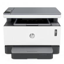 惠普(HP)Laser NS MFP 1005c 智能闪充激光多功能一体机 (打印复印扫描) M1005升级半容装 单打成本5分钱  标配2500页粉盒