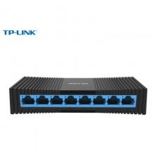 92.5元起  TP-LINK TL-SG1008M 8口千兆交换机,可开增值税专用发票