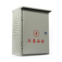 防水盒(400mm*300mm*180mm)开关型 加厚款
