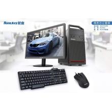航嘉HJ-A01/Win10系列电脑G4900配置,办公电脑 台式机电脑主机 组装机电脑 航嘉品牌机电脑