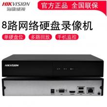 海康威视硬盘录像机 网络高清 监控主机NVR DS-7808N-F1(B)H265(8路主机) 无监控硬盘