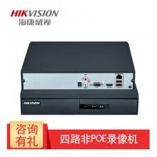 海康威视硬盘录像机4路7804NB-K1/C H265 监控录像主机 4路1盘主机DS-7804NB-K1/C 不带硬盘
