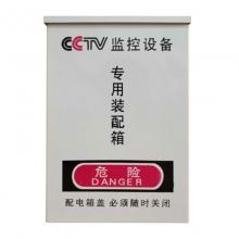 CCTV监控防水箱新款加厚(400*265*110) 白色 超大号防水箱,精致美观,加厚铁400*265*110