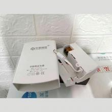 团购价 华夏创世 防蚊虫抽拉电源 安防规范电源 DC12V3A(项目升级版专用3A)室外超抽拉防水电源 监控电源 终身质保