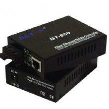 中维视讯 千兆单模单芯(ZW-811)AB端 千兆光鸿品牌电信级光纤收发器(全新光头、一年换新、三年保修)