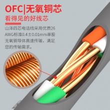 山泽4芯无氧铜电话线两对双绞rj11室外成箱工程级305米电话线