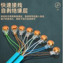 山泽网络网线k1k2单刀片双刀片接线子端子电话线接线端子无氧铜工程级每包100个
