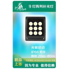 东莞正品小耳朵回马枪HMQ-9009-12 9灯阵列补光灯(补光灯行业第一品牌)12VDC电压输入10W IP66防水等级