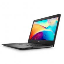 戴尔(DELL)灵越3480-R1625S i5-8265U 4G/256G固态/2G独显 14英寸商务办公轻薄独显手提游戏笔记本电脑学生本 银色