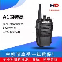 固特易A1对讲机民用50公里大功率酒店手持机一对讲户外机对讲器迷你