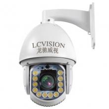 龙驰威视LC-Q7300WJ 日夜全彩球机7寸300万36倍变焦12颗暖光灯 支持ONVIF协议全兼容录像机!监控球机  日夜全彩球机
