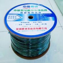 中维视讯中维视讯室外四芯网线+电源线防水综合网线 ZW-ZHT550 纯无氧铜室外防水综合网线 纯无氧铜RVV2X0.5+T550 300米