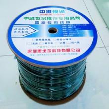 中维视讯室外八芯网线+电源线防水综合网线  ZW-ZH8*580 纯无氧铜室外防水综合网线 纯无氧铜RVV2X0.5+八芯T580 300米