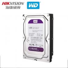 海康威视监控硬盘 机械硬盘6T西部数据紫盘WD 西数 6TB 6000G企业级硬盘 监控硬盘