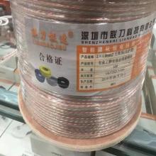 联刀2*2.0音响线无氧铜100米            音频线 音箱线