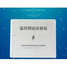 ABS塑料防水箱 设备箱 中号 外径尺寸:     230x200x80mm