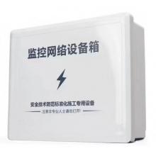 ABS塑料防水箱 设备箱 大号 外径尺寸:     320x265x110mm