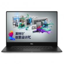 戴尔笔记本XPS 15-7590-R1845 新品