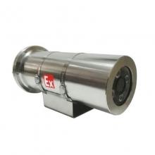 澳星AX-FB02 防爆长款枪机中维200万红外四灯带防爆证书 监控摄像机 监控摄像头