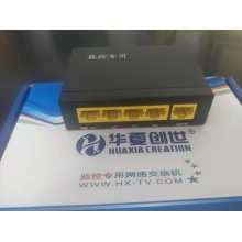 华夏创世 五口百兆交换机 华夏创世5口铁盒交换机HXCS-WS01-5E