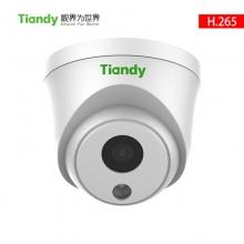 天地伟业 TC-C14FN 配置:I3/C/(2.8/4/6mm)  400万半球摄像机 半球摄像头  可电话咨询