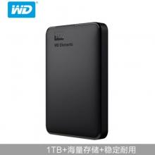 西部数据(WD)1TB USB3.0移动硬盘Elements 新元素系列2.5英寸(稳定耐用 海量存储)WDBUZG0010BBK 西数移动硬盘