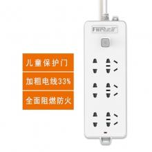 新国标飞尼尔TF-556PVC袋插座电源接线板插排插线板拖线板 小6位 1.8米3米5米