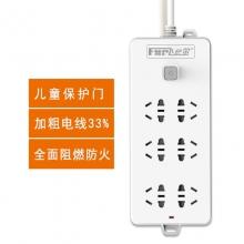 新国标飞尼尔TF-506PVC袋插座电源接线板插排插线板拖线板 大6位 1.8米3米5米