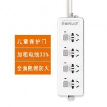 新国标飞尼尔TF-534PVC袋插座电源接线板插排插线板拖线板 4开关 1.8米3米