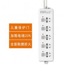 新国标飞尼尔TF-535PVC袋插座电源接线板插排插线板拖线板 5开关 1.8米3米5米