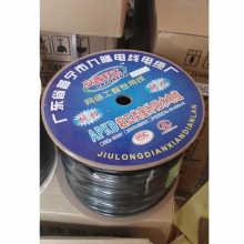 科达 室外无氧铜综合线(4+2*0.45)A550   线径0.45   外皮采用abs新材料 300米/卷 保通100米  监控复合线  工程线