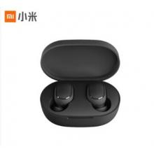 小米 Redmi AirDots 真无线蓝牙耳机|分体式耳机 |收纳充电盒 |蓝牙5.0 |按键防触控操作