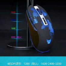 朗森L-M430 RGB 跑马灯游戏鼠标 安华高3050 5挡CPI 1200 RGB呼吸灯 3000万次环宇微动