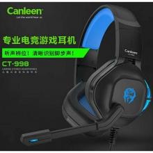 佳合耳机 佳合CT-998耳机 游戏辩位 4极+USB 镀镍直插立体声3.5插头X2 游戏耳机 耳麦
