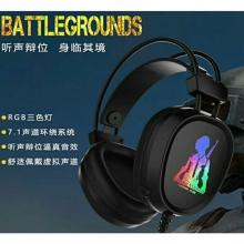 佳合耳机 K46U 绝地求生 7.1声道 头带坚固耐用 双边震动效果 头戴式耳机 耳麦
